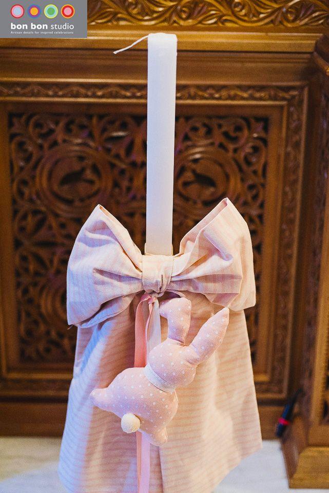 Baptism candle  photo credits: @eliaskordelakos