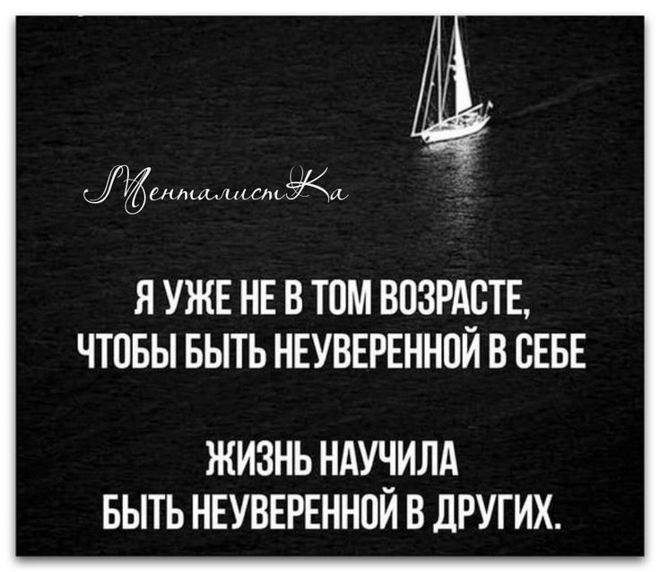 МенталистКа