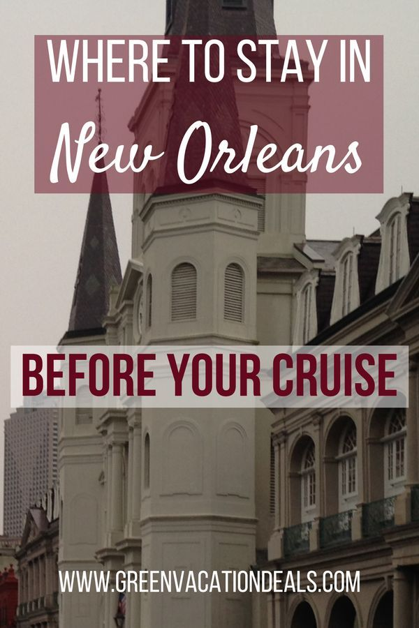 Radisson Hotel New Orleans Airport Park Cruise Package Cruise