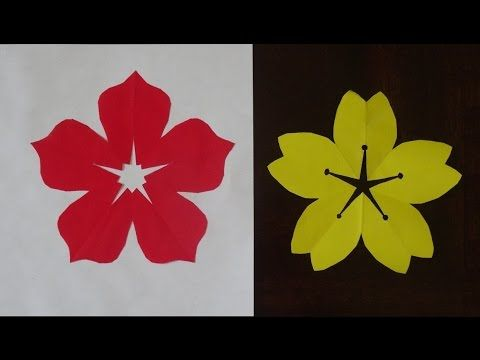 This Videos Shows You How To Make 5 Petal Paper Flower