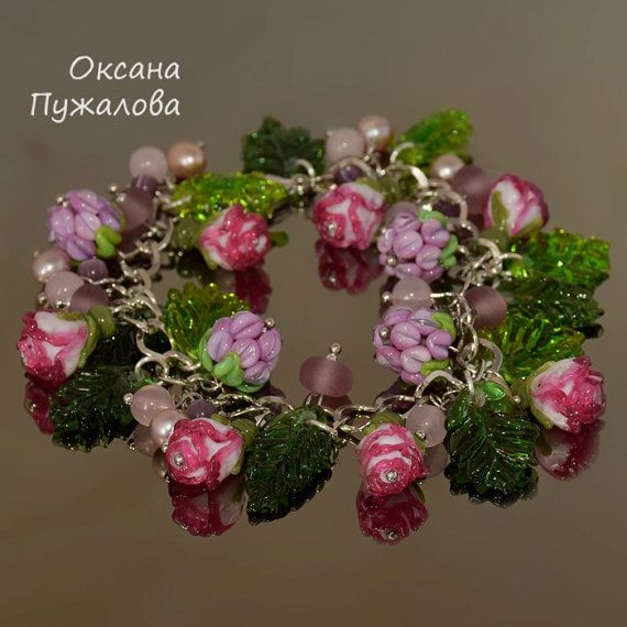 #Flower #bracelet, #beaded #bracelet, #pink #bracelet with #roses and #berries, #glass, #lampwork