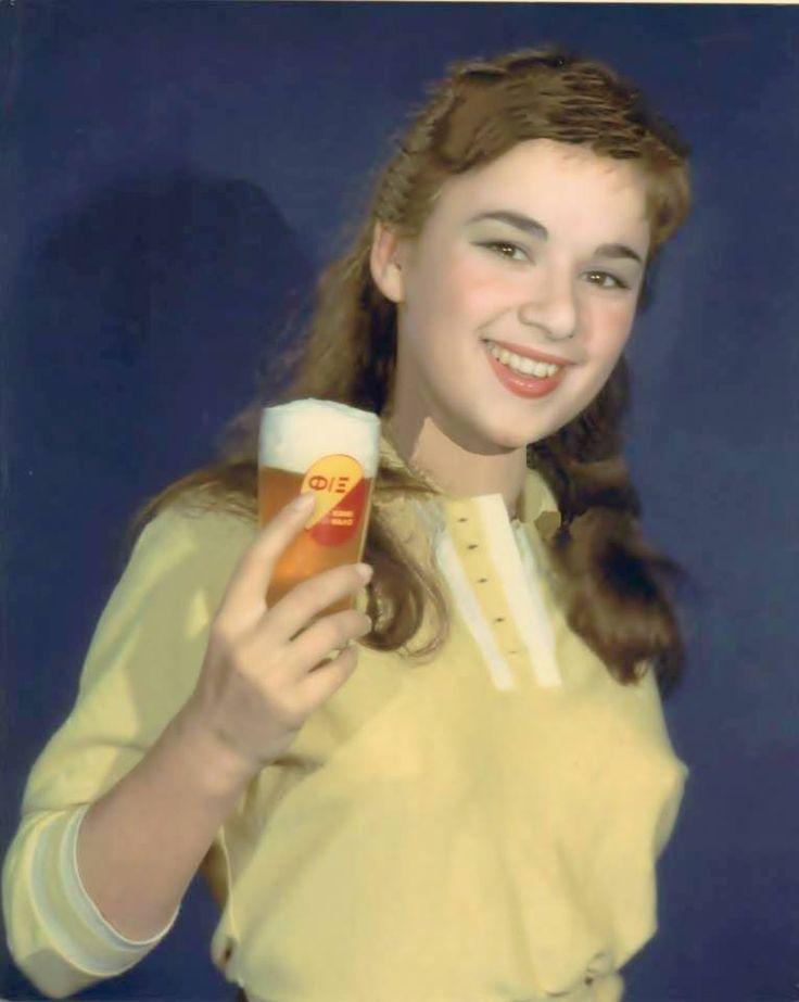 1960 και η Αλίκη Βουγιουκλάκη διαφημίζει την μπύρα Φιξ.