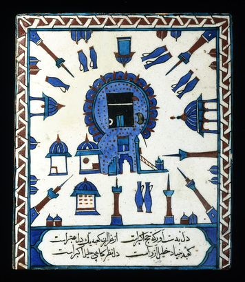 """Pilgrim tile,""  Iznik, Turkey; c. 1600"