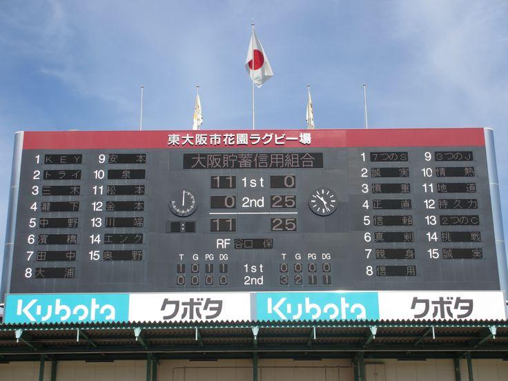 ボードも特別に大阪貯蓄信用組合仕様