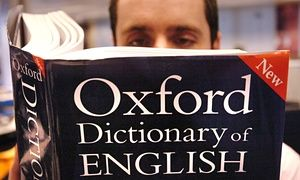 The free online version of the Oxford Dictionary has released a list of the latest additions.