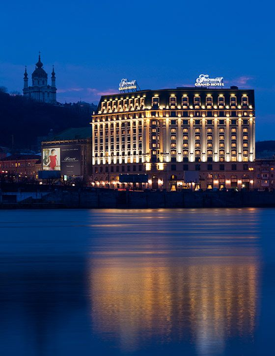 Winter Travel 2012 - Kiev, Ukraine for Mother-Son Teams -- New York Magazine