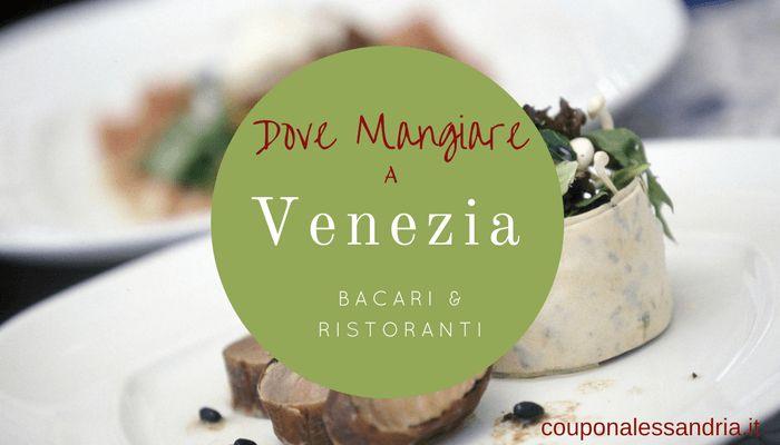 Una guida completa dei posti più economici per mangiare e bere a Venezia