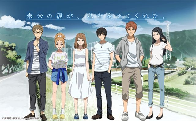 "orange anime   ... - THE KISS Recreates Jewelry Worn By Cast Of ""Orange"" Anime"