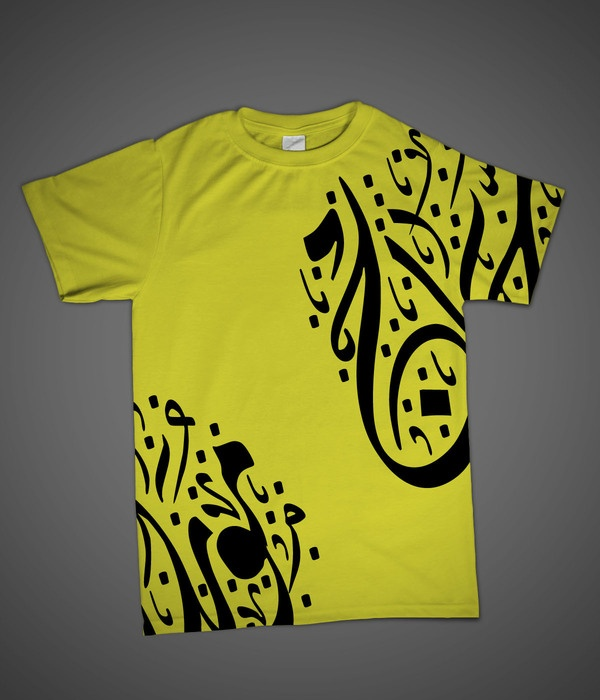 1000 images about calligraphy out of paper on pinterest Arabic calligraphy shirt