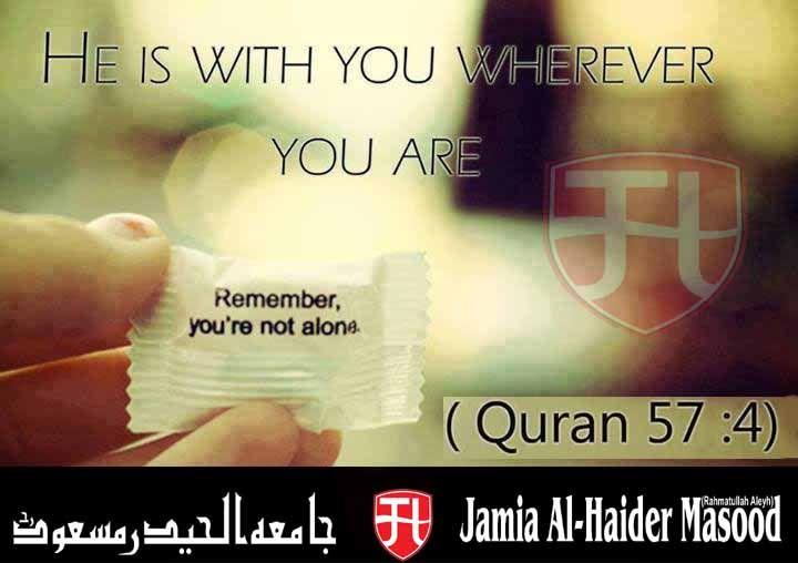 Saying of Quran Pak...