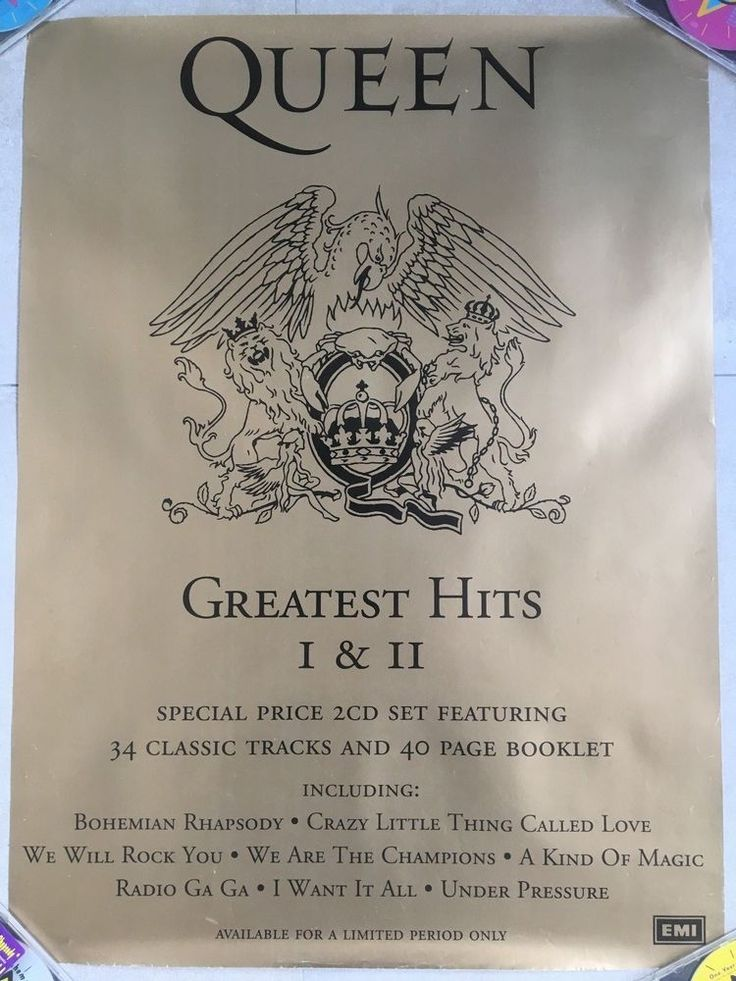 Queen - Greatest Hits I & II -  EMI promotional poster 60 x 80 cm RARE