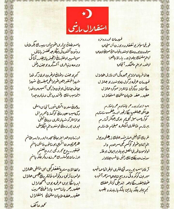 Mehmed Emin_eyyubi adlı kullanıcının istiklalmarşı