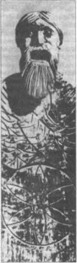 Воскрешение Перуна. К реконструкции восточнославянского язычества (fb2)   КулЛиб - Классная библиотека! Скачать книги бесплатно