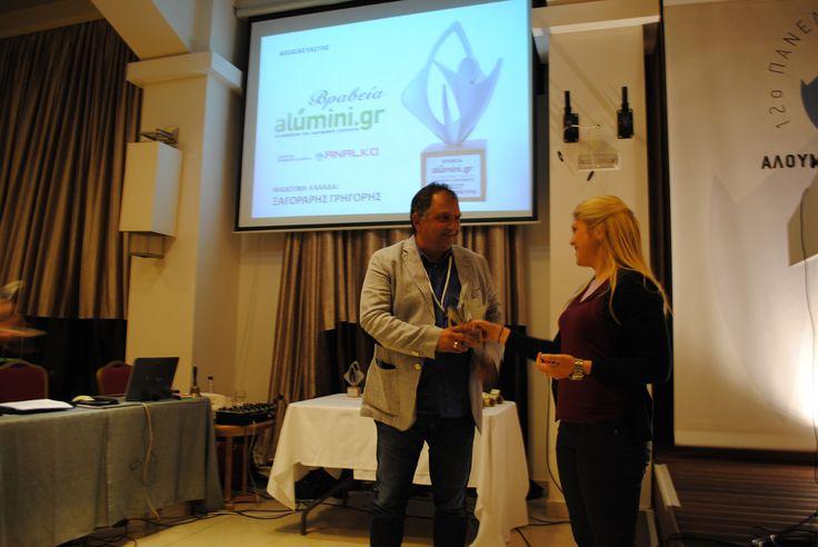 ΒΡΑΒΕΙΟ ALUMINI: ΓΡΗΓΟΡΗ ΞΑΓΟΡΑΡΗ - ΝΗΣΙΩΤΙΚΗ ΕΛΛΑΔΑ. 12ο Πανελλήνιο Συνέδριο «Αλουμίνιο & Κατασκευές», 13-15 Νοεμβρίου 2015 στο Mediterranean VILLAGE – Παραλία Κατερίνης.