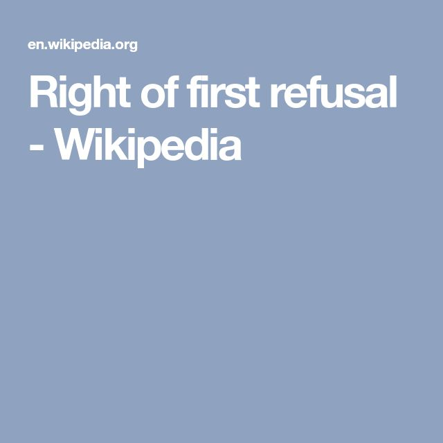 Best 25+ Right of first refusal ideas on Pinterest Real estate - financial ombudsman complaint form