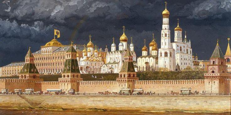 Московский кремль. Начало ХХ века