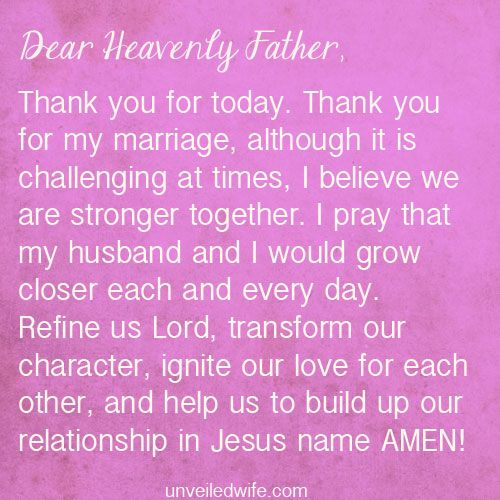 Thank You Quotes For Wife: Prayer Of The Day For Marriage