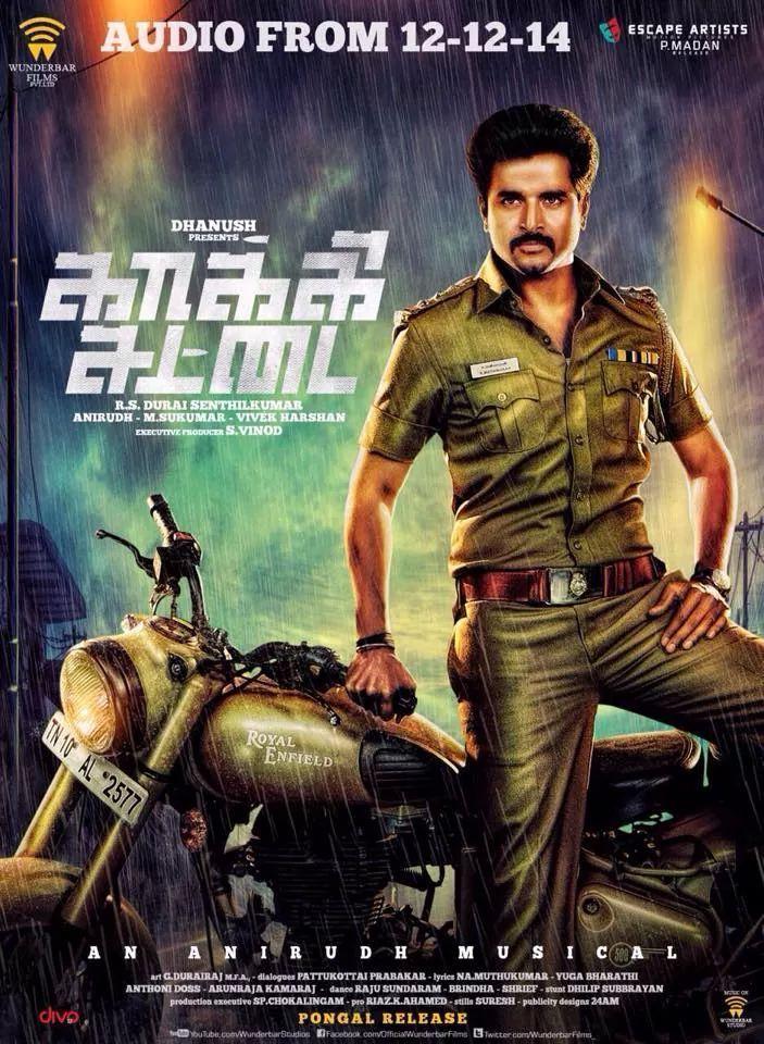 Aujourd'hui, c'est la sortie de la bande originale du nouveau film de Sivakarthikeyan 《 Kaaki Sattai 》 qui va sortir dans le début de l'année 2015 ! L'équipe de choc Sivakarthikeyan/ R. S. Durai Senthilkumar / Anirudh Ravichander / Dhanush est de retour...