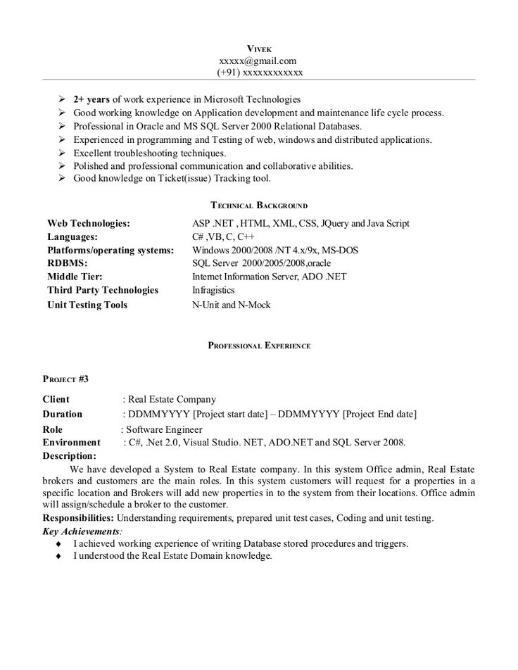 application developer resume business development manager resume