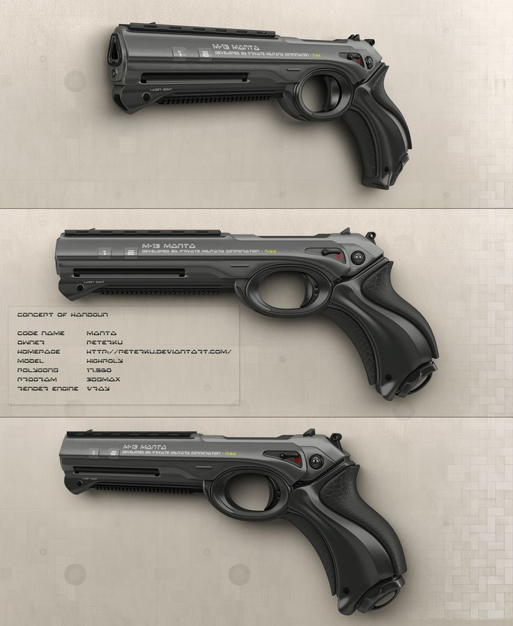 I imagine Kit carries someting like this (but probably shorter) that is made by her family's weapons division. - Concept manta gun/pistol by *peterku on deviantART - sci-fi weapon