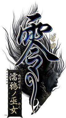 http://www.nintendo.co.jp/wiiu/al5j/
