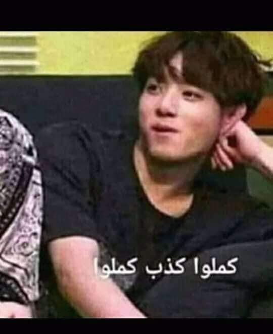 Pin By Army Forever On Memz Bts Funny Funny Reaction Pictures Funny Photo Memes