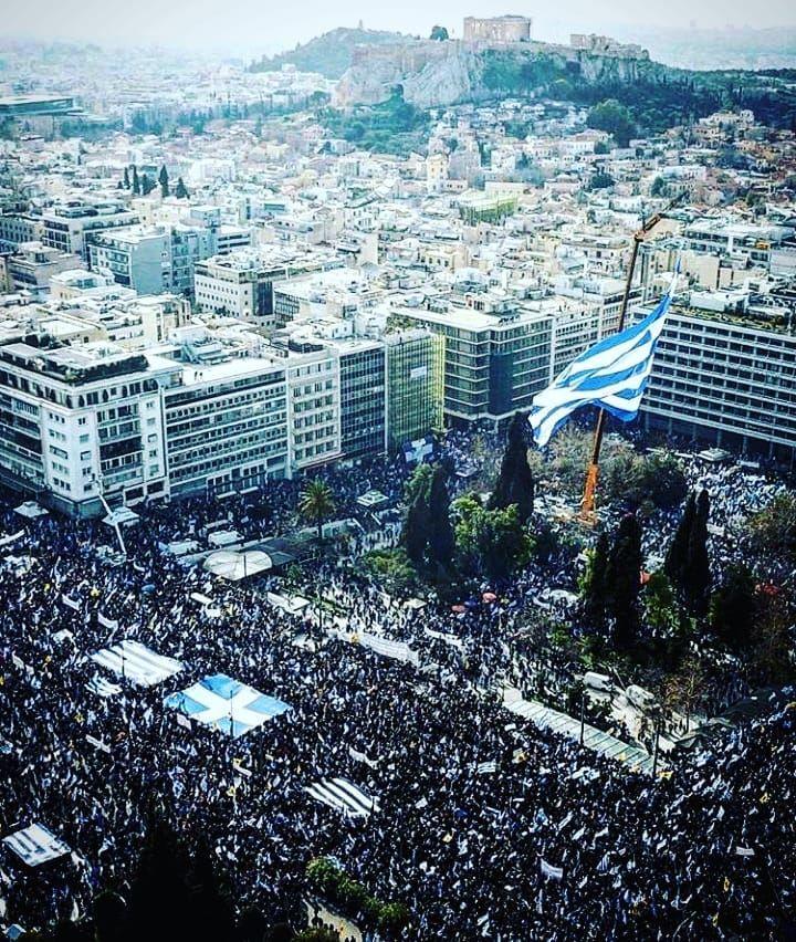 Πάνω από 1.500.000 κόσμος – Πανοραμικές εικόνες από το συλλαλητήριο στο Σύνταγμα - Fanpage