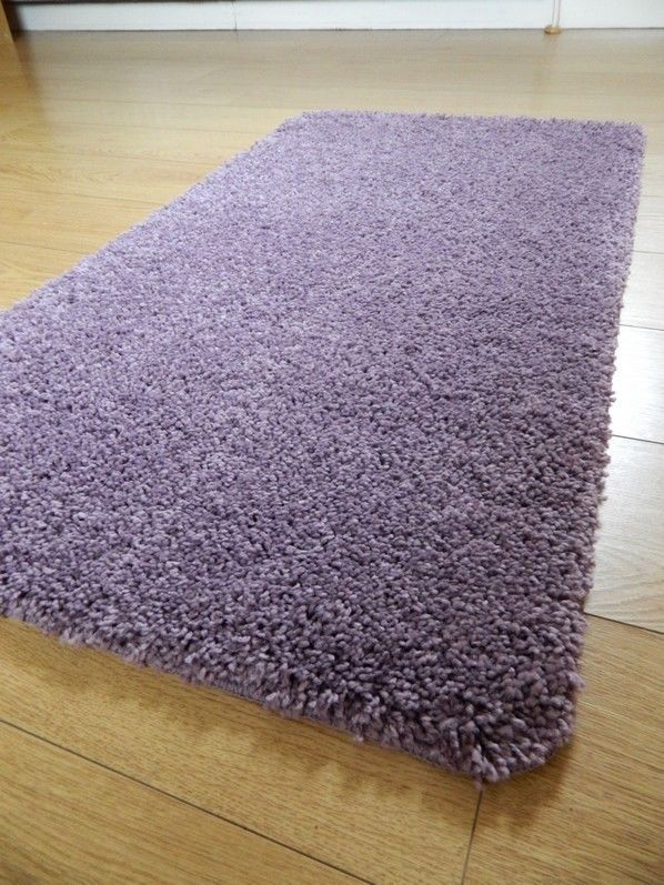 It can be machine washed at 30 degrees for easy cleaning. This rug is a great quality product and with its non shedding pile is suitable for any room in the home. This stylish machine washable rug has a hardwearing, soft shaggy pile made from 100% polypropylene. | eBay!