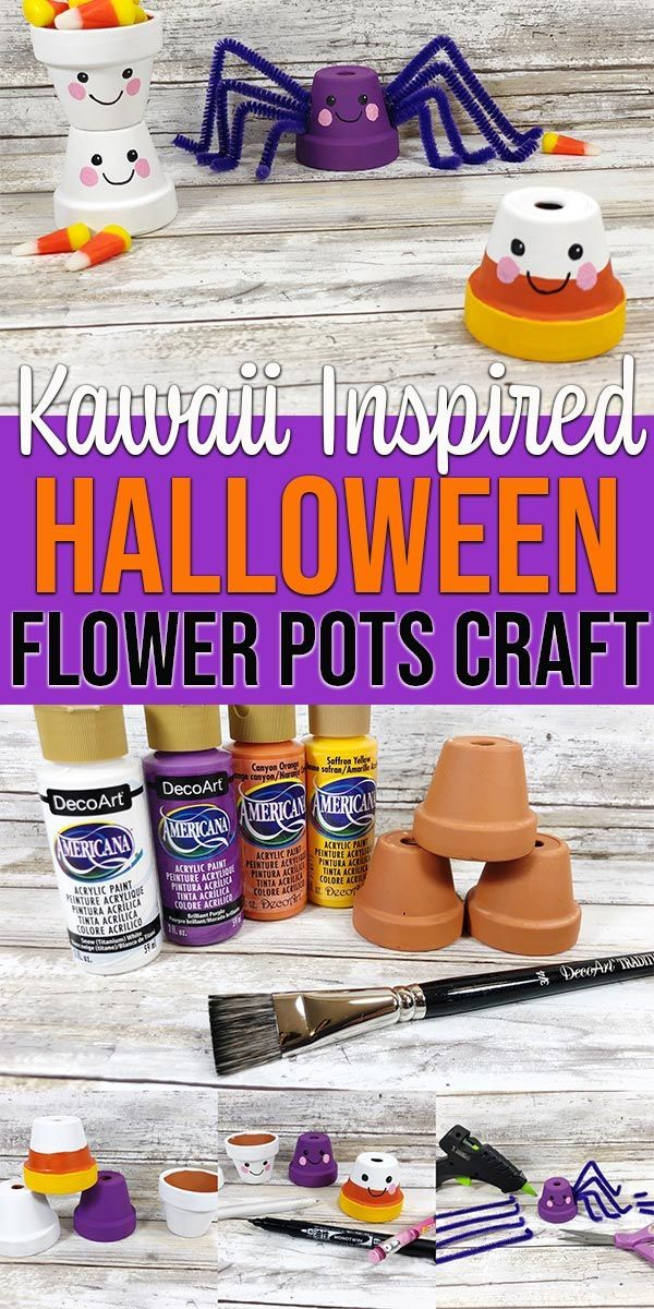 3 Easy Kawaii Inspired Flower Pot Crafts For Halloween Flower Pot Crafts Fun Halloween Crafts Halloween Craft Activities