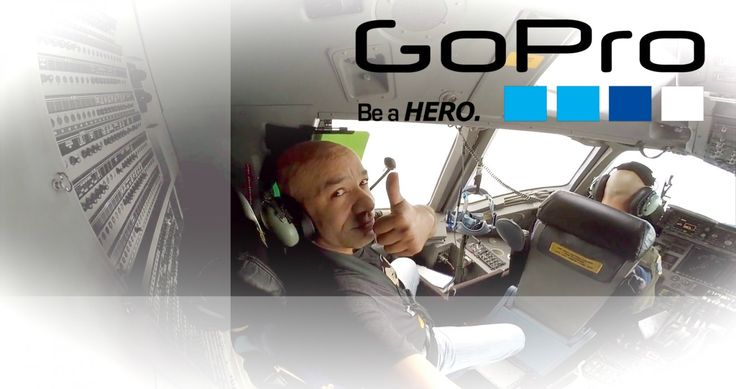 flygcforum.com ✈ MILITARY TRANSPORT AIRCRAFT ✈ C-17 cockpit action with the GoPro Hero3 ✈  http://shrs.it/196iu