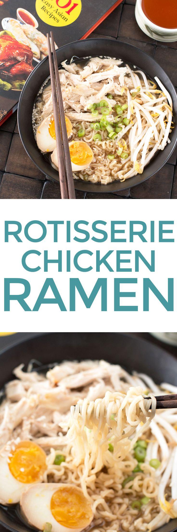 Cookbook Review: Lucky Peach & Rotisserie Chicken Ramen – Cake 'n Knife