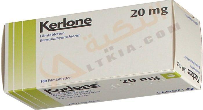 دواء كيرلون Kerlone أقراص ت ستخدم لعلاج ارتفاع ضغط العين فإن العيون يجب أخذ الحرص عليها وحفاظها من أي أضرار فإن ضغط العين هو Personal Care Person Toothpaste