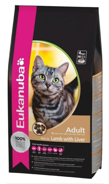 61 Best Pet Heaven Cat Food Images On Pinterest Heaven