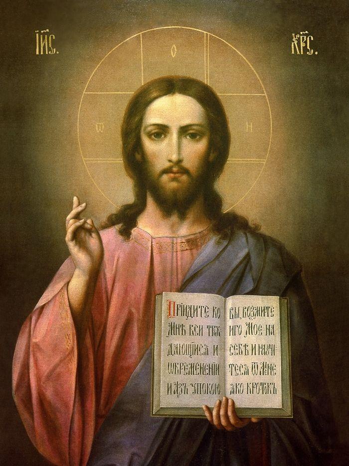 Иисус Вседержитель