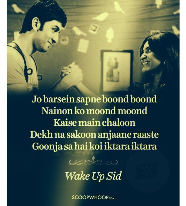 Pin By Susan On Lyrics In 2020 Pretty Lyrics Bollywood Quotes