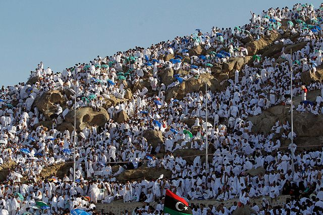 Muslim pilgrims pray on Mount Mercy on the plains of Arafat