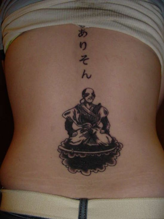 25 Best Images About Zen And Samurai Tattoo On Pinterest