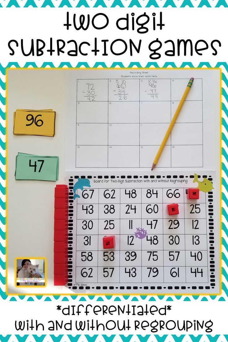 Two Digit Subtraction Games Subtraction Elementary School