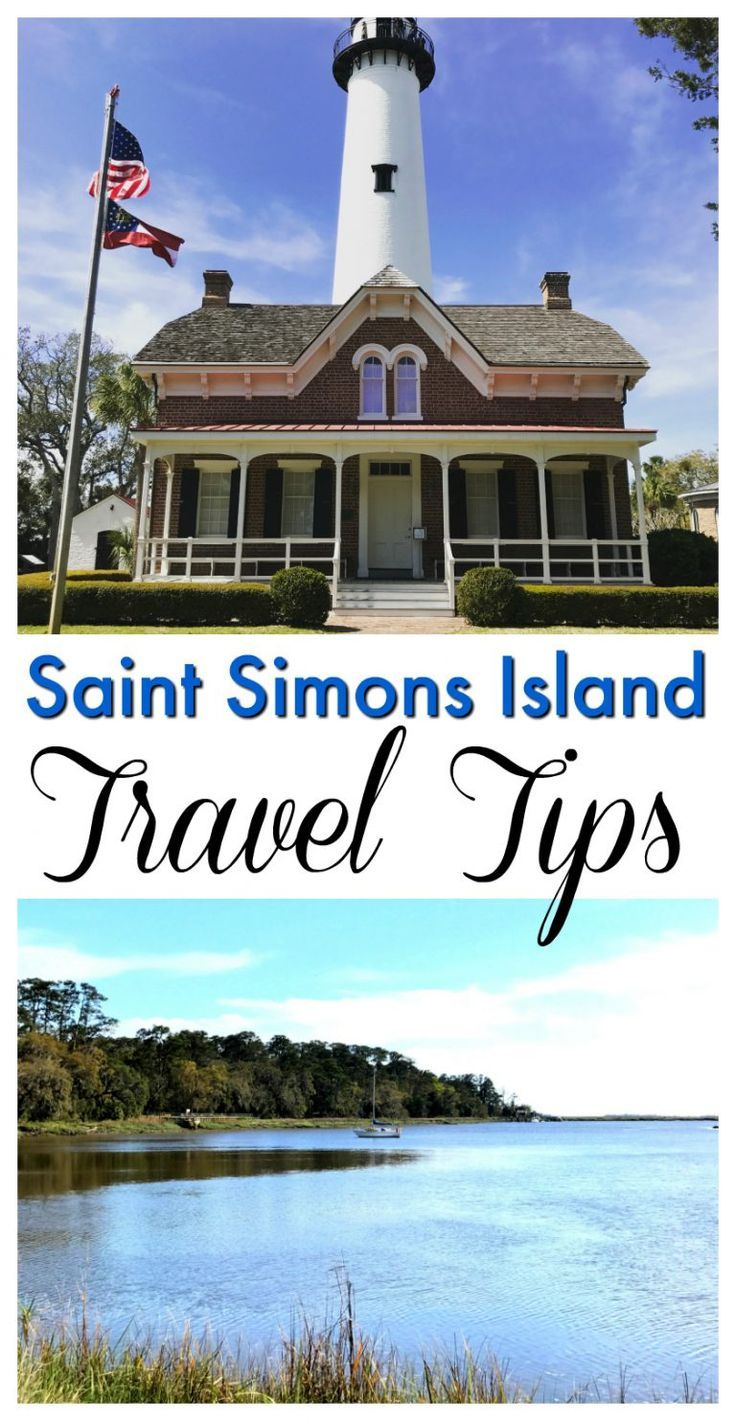 Tips when traveling to saint simons island https://www.southernfamilyfun.com/saint-simons-island-georgia-getaway/