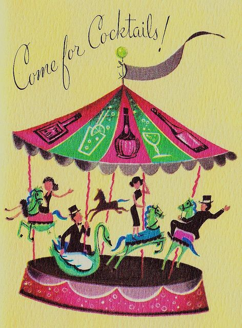 электронная открытка карусель