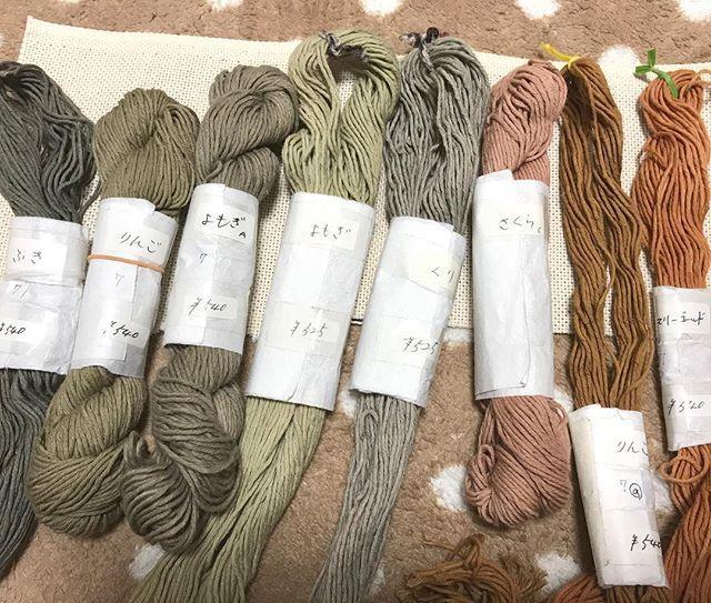 お気に入りの、津軽で購入した糸。草木染めです。同じ染料でも色が異なるのが面白い♪ 依りがしっかりとしていてほつれません。 #こぎん刺し #こぎん #草木染め #糸 #刺し子 #刺繍 #ハンドメイド