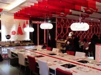 Enjoy your meal at famous Haidilao Hot Pot-Authentic Sichuan style hot pot restaurant.