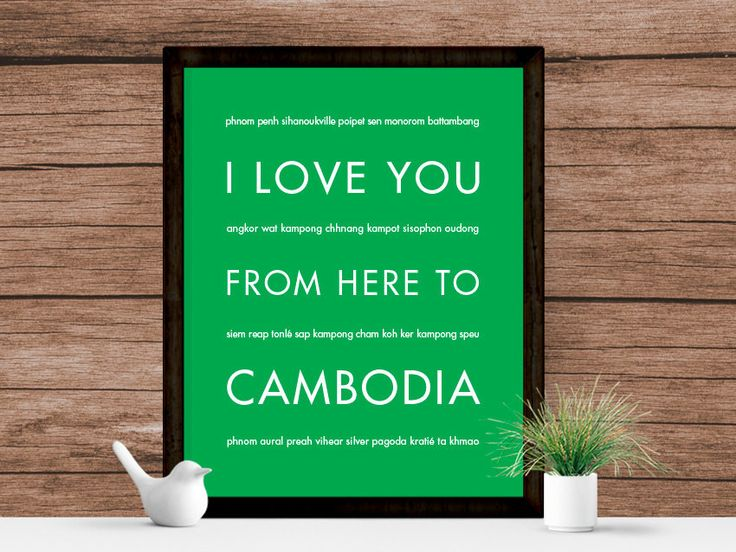 I Love You From Here To CAMBODIA art print