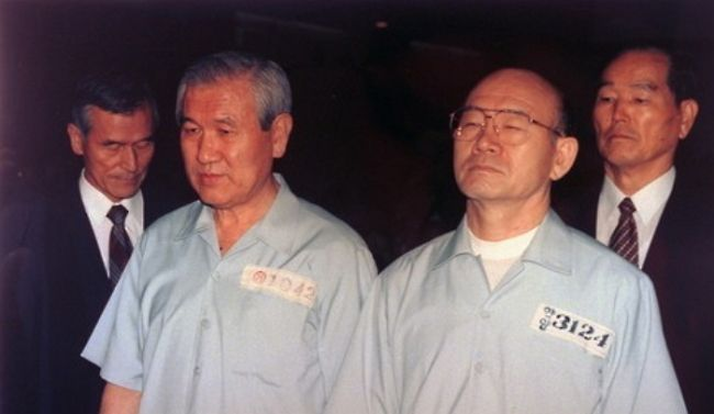 우리가 놓쳤던 손석희 앵커가 전두환 '씨'라고 호칭하는 이유: DEATH SENTENCED FOR TWO OF MILITARY COUP DICTATORS JUNDO WHAN+ROHTAE WOO ! NEXT THIRD ONE WILL BE FUK GUEN HYE !