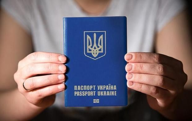 why Ukrainians can't take away the biometric passports