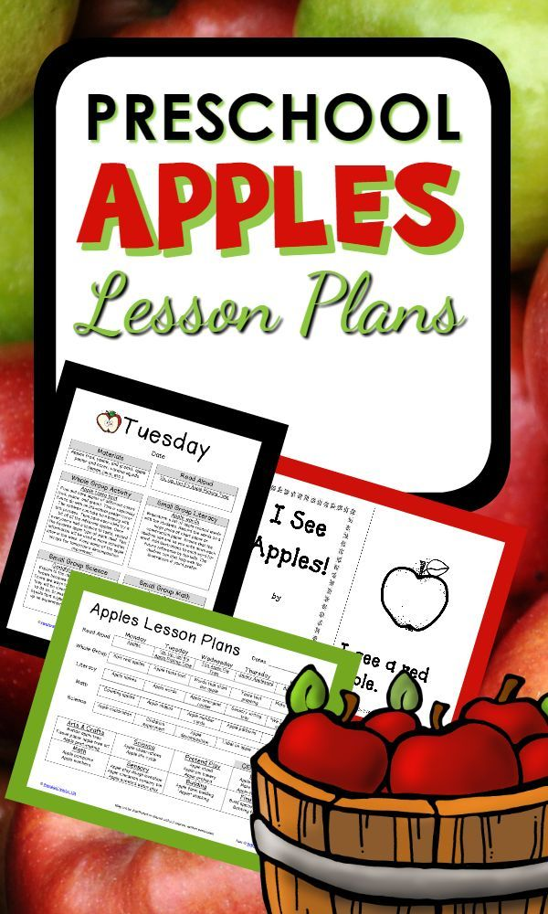 Apple Theme Preschool Lesson Plans-Includes printable planning materials and hands-on activities for literacy, math, and science