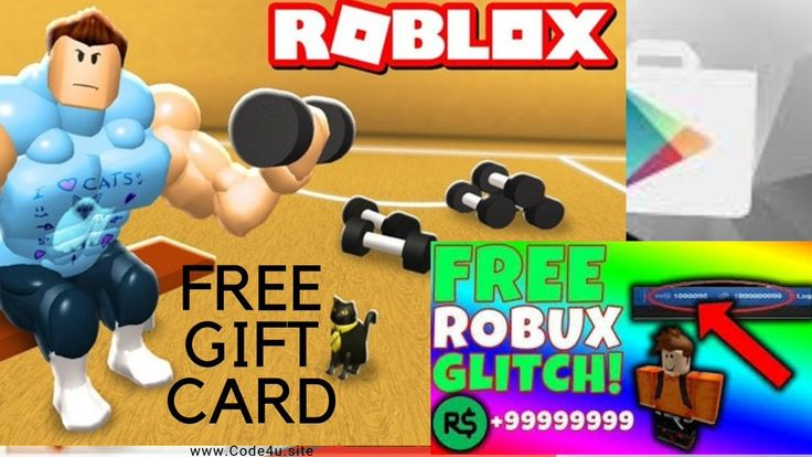 Free gift card codes is a group on roblox in 2020