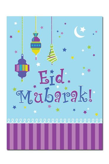 Eid Mubarak Greeting Card | Eid Mubarak Collection