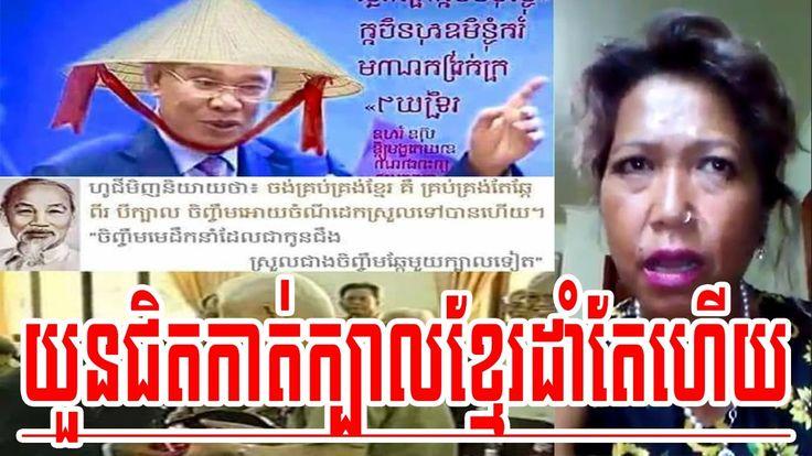 Cambodia News Today Khmer News Today Khmer Hot News Cambodia News 25 Nov...