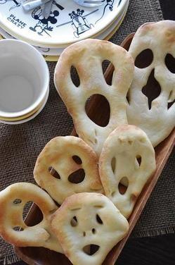 Screaming Fougasse Bread
